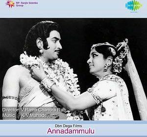 Annadhammulu Songs