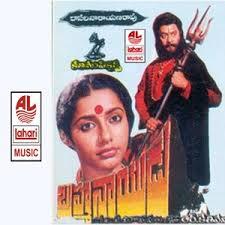 Brahma Nayudu Songs