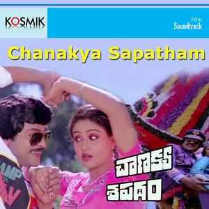 Chanakya Shapadham Songs