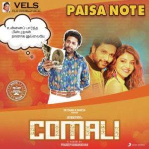 Comali Songs