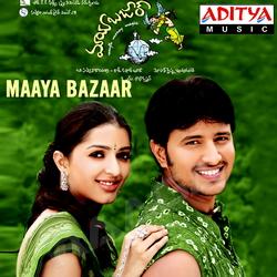 Maya Bazaar Songs