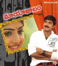 Mayajalam Songs