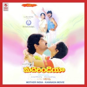 Mother India Songs