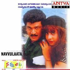 Navvulata Songs
