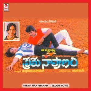 Preme Naa Pranam Songs