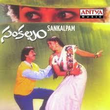 Sankalpam Songs