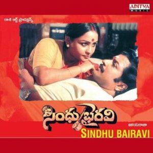 Sindhu Bhairavi Songs