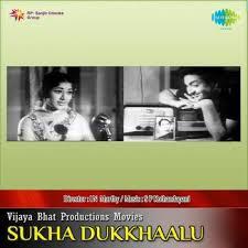 Sukha Dukhaalu Songs