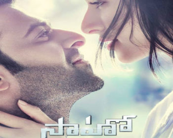 saaho songs download