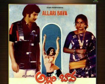 Allari Baava Songs