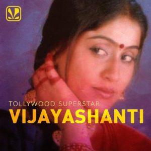 Bharatha Rathna Songs