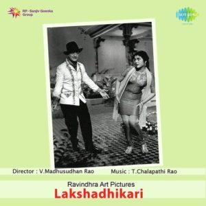 Lakshadhikari Songs