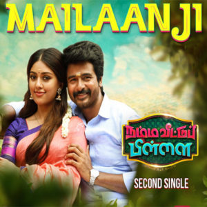 Namma Veettu Pillai Songs