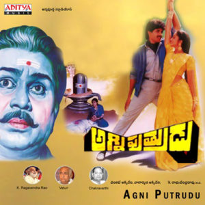 Agni Putrudu Songs