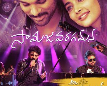 Ala Vaikunthapurramuloo Songs