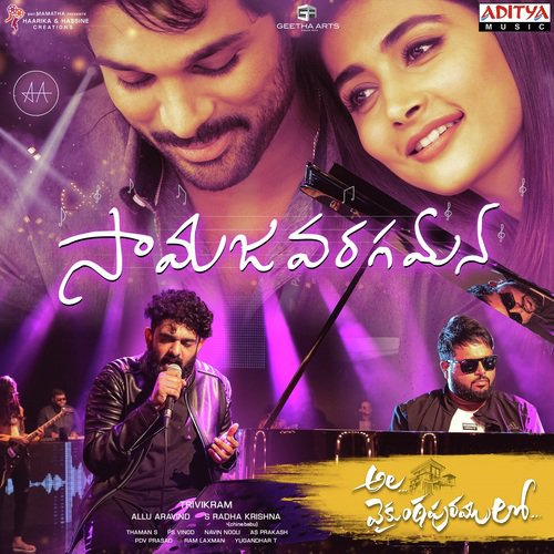 Oh My God Daddy Song Download | Ala Vaikuntapuramulo OMG Daddy Mp3 Song