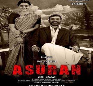 Asuran Songs