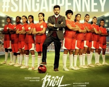Bigil Songs