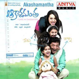 Aakasamantha Songs
