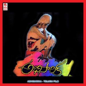 Abhisaarika Songs