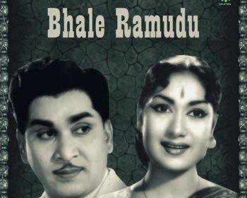 Bhale Ramudu Songs