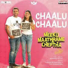 Meeku Maathrame Cheptha Songs