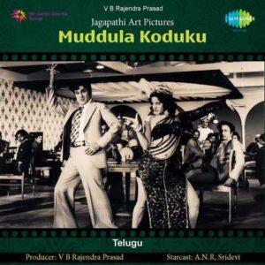 Muddhula Koduku Songs