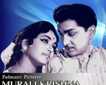 Murali Krishna Songs