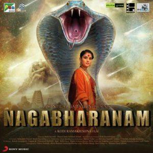 Nagabharanam Songs