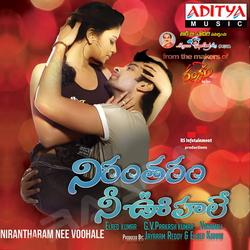 Nirantharam Nee Oohale Songs