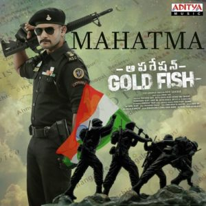 Operation Gold Fish Songs