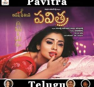 Pavitra Songs
