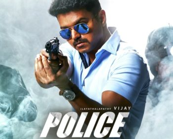 Policeodu Songs