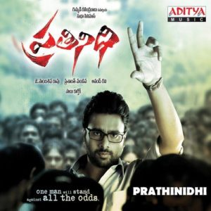 Prathinidhi Songs