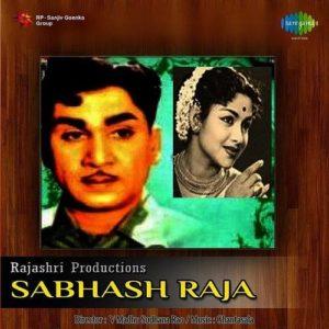 Sabhash Raja Songs