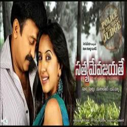 Sathyameva Jayetha Songs