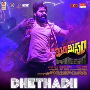 Thipparaa Meesam Songs