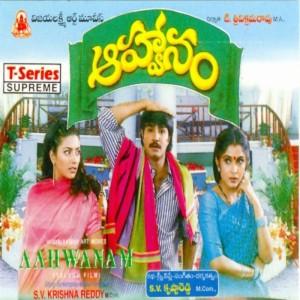 Aahwanam Songs