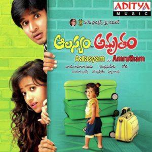 Aalasyam Amrutham Songs
