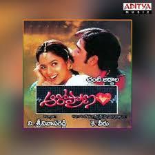 Aaro Pranam Songs