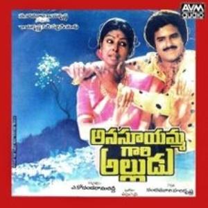 Anasuyamma Gari Alludu Songs