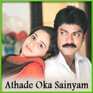 Athade Oka Sainyam Songs