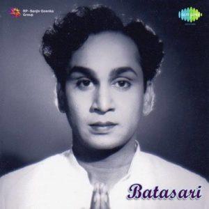 Batasari Songs