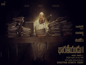 Bharateeyudu 2 Songs