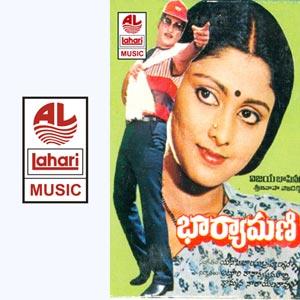 Bharyamani Songs