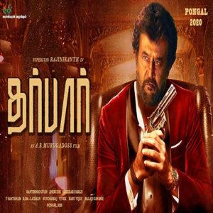 Darbar Songs Download |Rajiniknath's Darbar Mp3 Songs 2020 Tamil