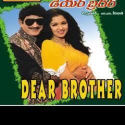 Dear Brother Songs