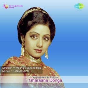 Gharaanaa Donga Songs