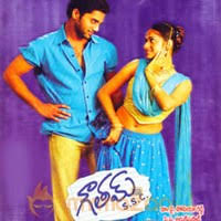 Gowtham Ssc Songs