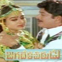 Jagadeka Veerudu Songs